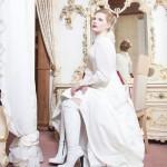 Bride Overknee