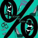 Schnäppchen Sex-Shop, Sex-Shop, Sex-Blog, sexpect